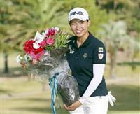渋野、1ラウンドの平均バーディー数「4」でトップ 女子ゴルフの部門別データ