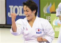 喜友名、清水、西村が確定 空手で初の東京五輪代表へ