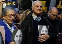 マルタ首相が辞任表明 調査報道記者殺害めぐり