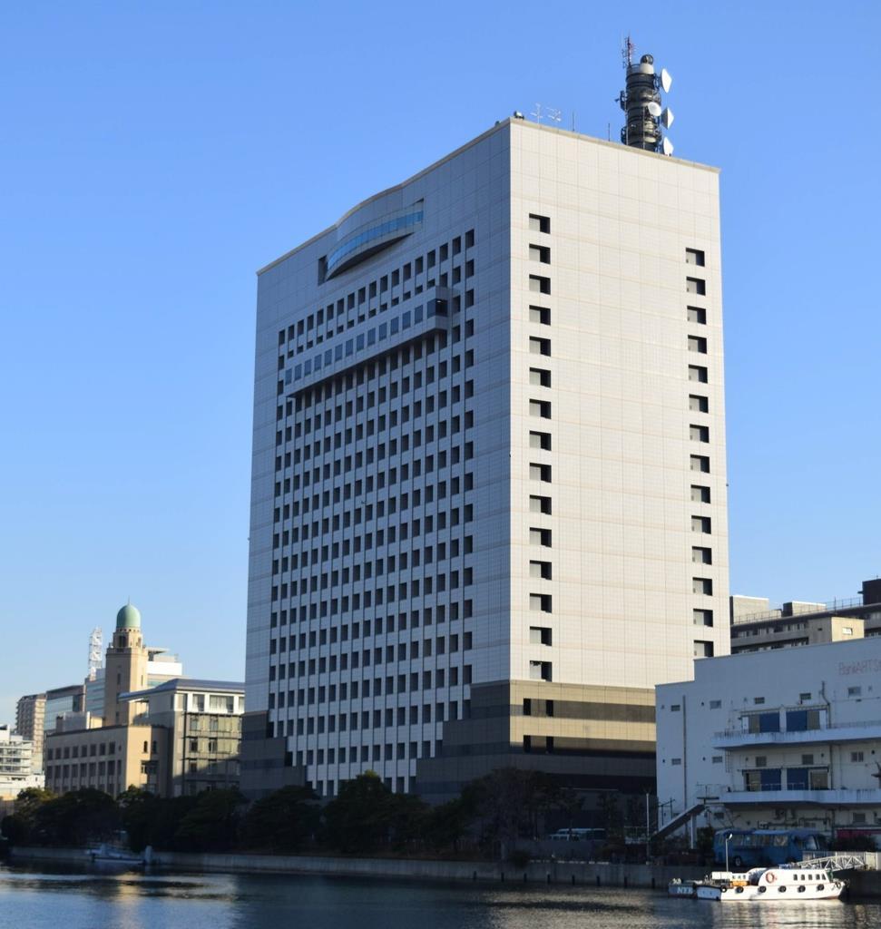 神奈川県警(横浜市中区)