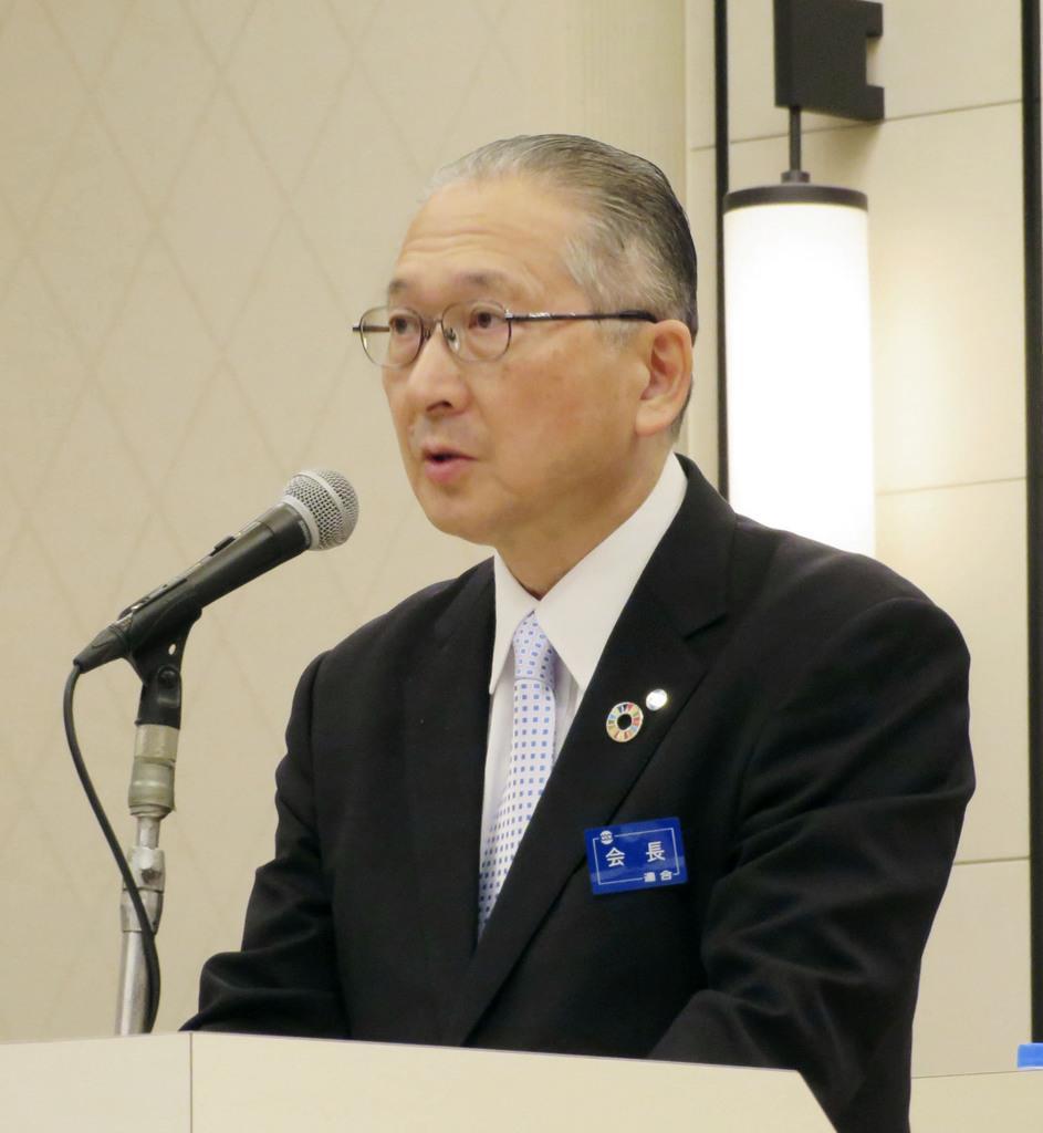 千葉県内で開かれた連合の中央委員会であいさつする神津里季生会長=12月3日午前