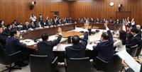 日米貿易協定案4日に承認、来月1日発効へ 参院委で可決