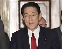自民・岸田氏、経済対策「事業規模は25兆円程度に」 党の要請踏まえた内容