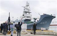 南極海でクジラ目視調査へ 調査船が宮城出港、IWC脱退後初