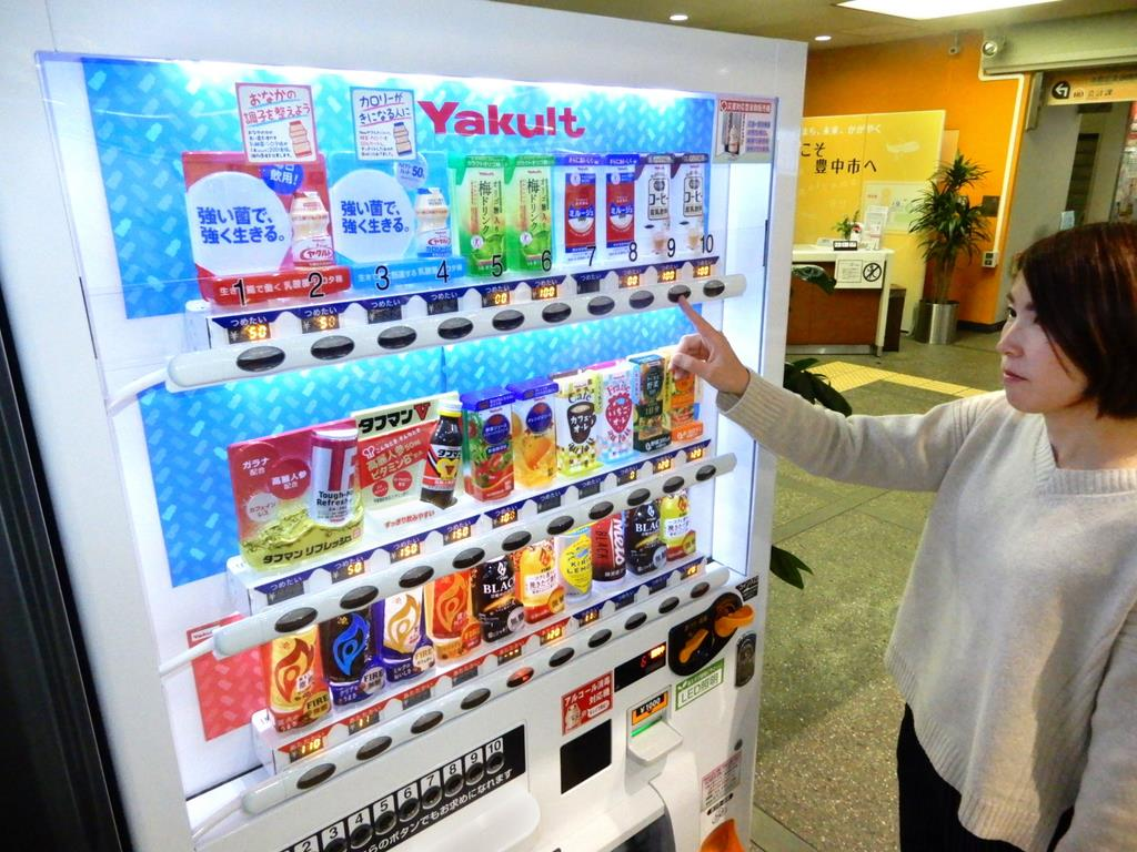 ペットボトル飲料を販売していない大阪府豊中市役所の自動販売機