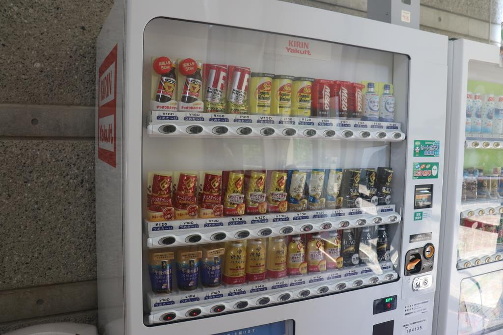 ペットボトル飲料の販売がない自販機=葉山町