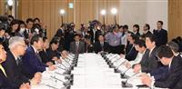 日韓首脳が会談へ 首相が調整明言 下旬の訪中時、1年3カ月ぶり