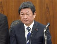 茂木外相、世界遺産めぐる韓国側の「遺憾」に反論
