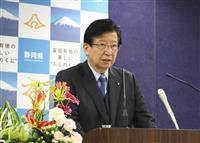 リニア新幹線3者協議 「1カ月以上、国から連絡なし」 静岡知事