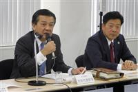 「大阪のIRは万博前開業を」同友会代表幹事が強調