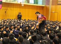 """「思いやりの心がチームを強くする」 笑わない男、稲垣選手が母校に""""贈る言葉"""