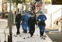 けんかか、男性1人死亡 7、8人が逃走 横須賀