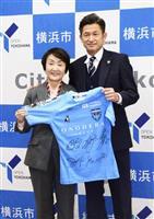 カズ、53歳の来季「1分でも長くピッチに」 J1昇格の横浜FC、横浜市長表敬