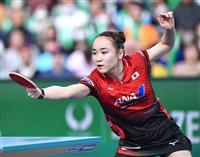 伊藤美誠が自己最高の4位 卓球12月の世界ランキング