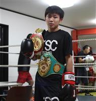 【ちば人物記】ボクシング・ジュニア全国大会優勝 石川翔さん(12)「見る人が楽しめるボ…