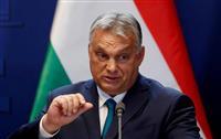 ハンガリー首相が来日へ 今月5~7日