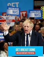 ジョンソン英首相、トランプ米大統領の選挙干渉発言を警戒