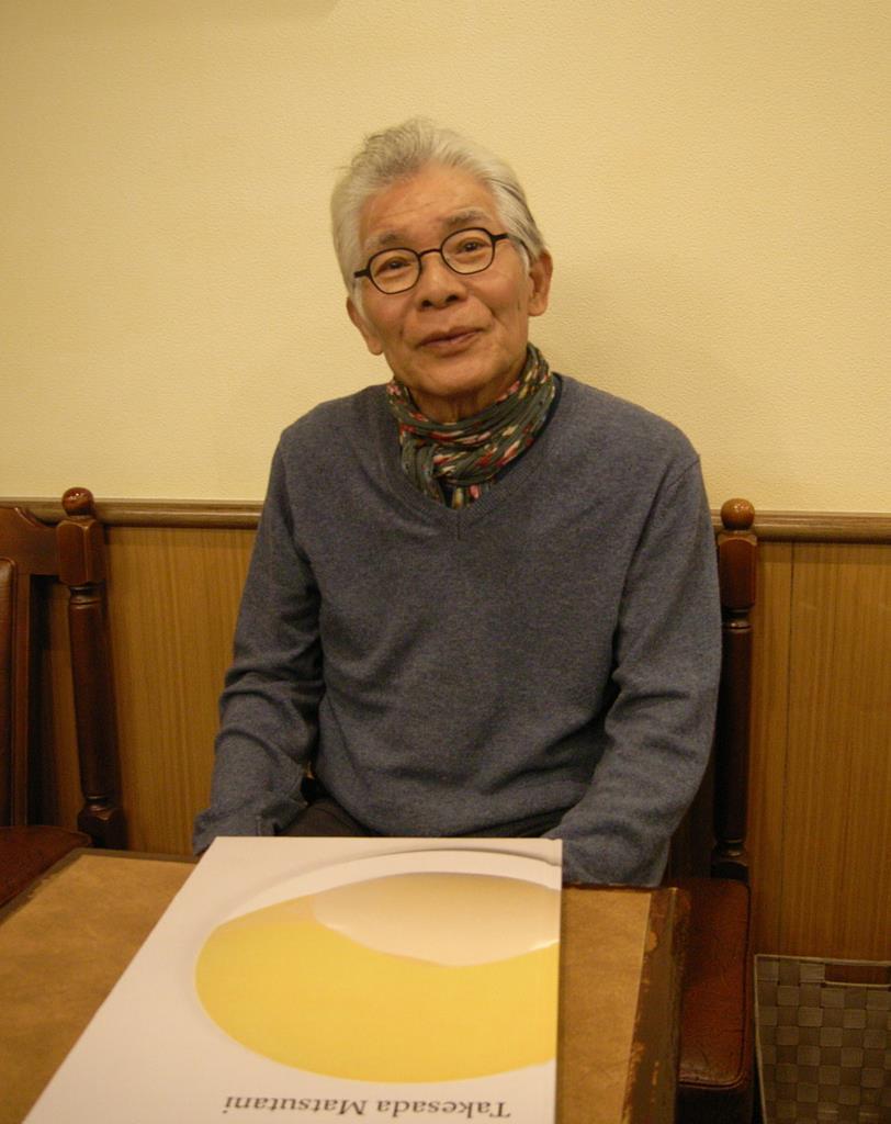 今年のポンピドーの個展について語る松谷武判さん=兵庫県西宮市