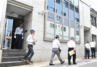 山口組系組員銃撃容疑で組長逮捕、神戸山口組中核「山健組」トップ 兵庫県警