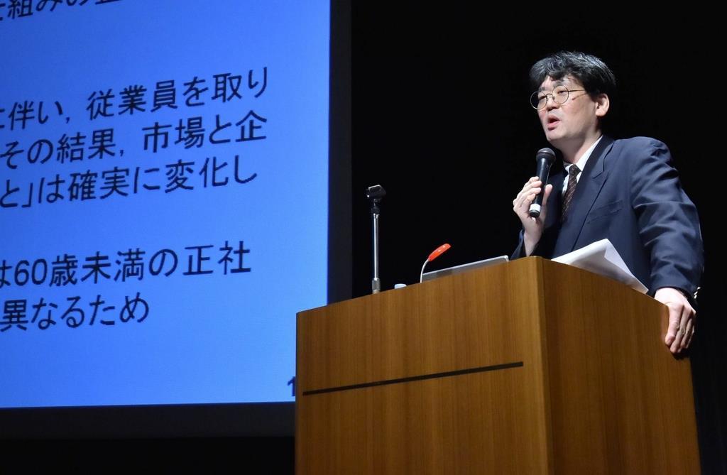 「生涯現役社会の実現に向けたシンポジウム」の基調講演=大阪市中央区