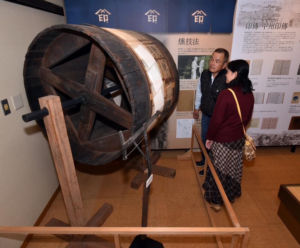印傳博物館に常設展示されている「ふすべ技法」の道具「太鼓」。回転させながら煙でいぶし、貼り付けた鹿革に色や模様をつける=甲府市中央(渡辺浩撮影)