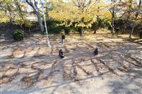 大阪城公園で落ち葉アート 何て書いてある?