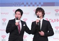 「今年の顔」は横浜流星さん ヤフー検索大賞