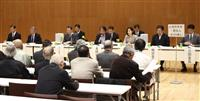 沼津の鉄道高架事業、審理始まる 県収用委、双方から意見聴取