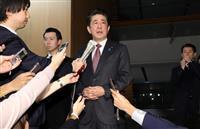 安倍首相「命がけで業績を上げてきた」 中村哲医師死亡