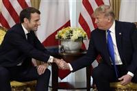 トランプ氏、同盟結束に腐心 フランスやトルコとの亀裂、不安要素多く NATO首脳会議