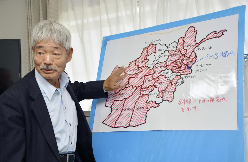 2018年11月、アフガニスタンの干ばつ被害について報告する「ペシャワール会」の中村哲医師=福岡市