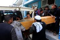 アフガン、治安悪化歯止めなく 中村医師銃撃、IS関与の疑い