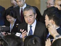王毅氏、トランプ政権を牽制 韓国に連携呼び掛け 中韓外相会談