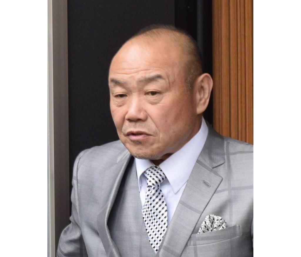 中田浩司容疑者