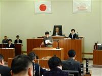 「全国初」ならず…直接請求の高さ条例案否決 大阪・島本町