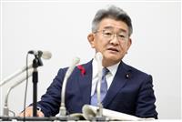 特定抗争暴力団の指定視野 武田国家公安委員長