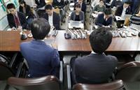 「市民感覚の軽視」 裁判員の死刑判断破棄6件目 熊谷6人殺害で無期懲役