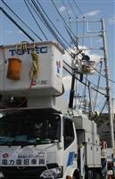 東電、台風15号問題で検証骨子、要員不足で被害全体把握できず