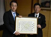 南三陸町長が鳥取知事を訪問、職員派遣に感謝