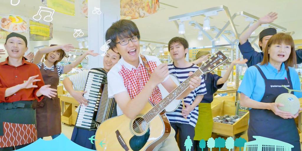道の駅「グランテラス筑西」のテーマソング「FUN! FAN! FAN!」のプロモーションビデオ(ちくせいムービーちゃんねる「ちくちゃん」より)