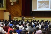 千葉・流山の小学校で戦争体験特別授業 東京大空襲など語る