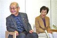 吉野彰さん「研究開発の終着点」 ノーベル賞の授賞式へ出発