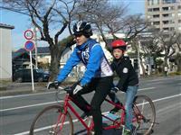 栃木県で2人乗りの「タンデム自転車」公道走行解禁 視覚障害者から期待の声
