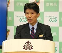 山本知事、沖縄・玉城知事表敬訪問へ N高視察も