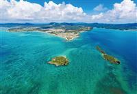 沖縄県、防衛局を行政指導 辺野古サンゴ、台風損傷で
