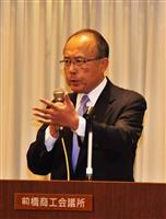 前橋市長選に立候補意向の佐田氏「閉塞感のあるまちを再生」 集会で公約表明