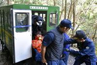 屋久島、トロッコで山岳救助 警察官が運転、迅速化
