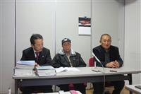 有明海ノリ養殖薬剤訴訟 漁業者側の賠償請求棄却 熊本地裁、不漁の因果関係否定 諫早湾開…