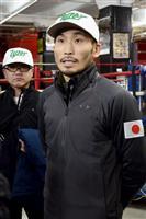 ボクシングの岩佐亮佑が練習公開 NYでIBF王座決定戦へ