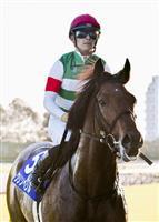 川田将雅騎手は総合5位 競馬インターナショナル・ジョッキーズCS